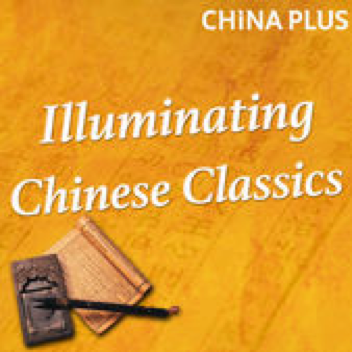 Illuminating Chinese Classics