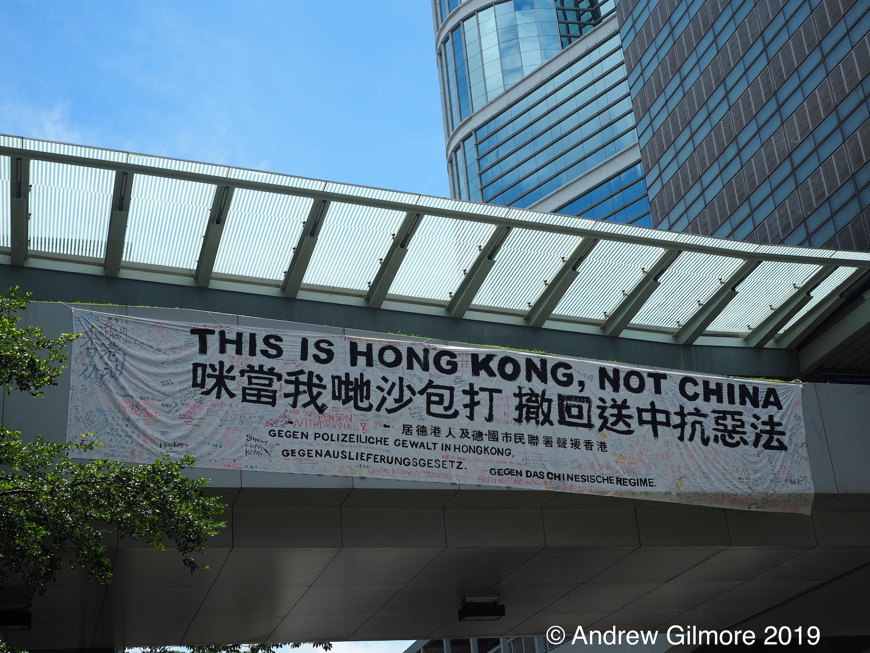 Hong Kong not China banner