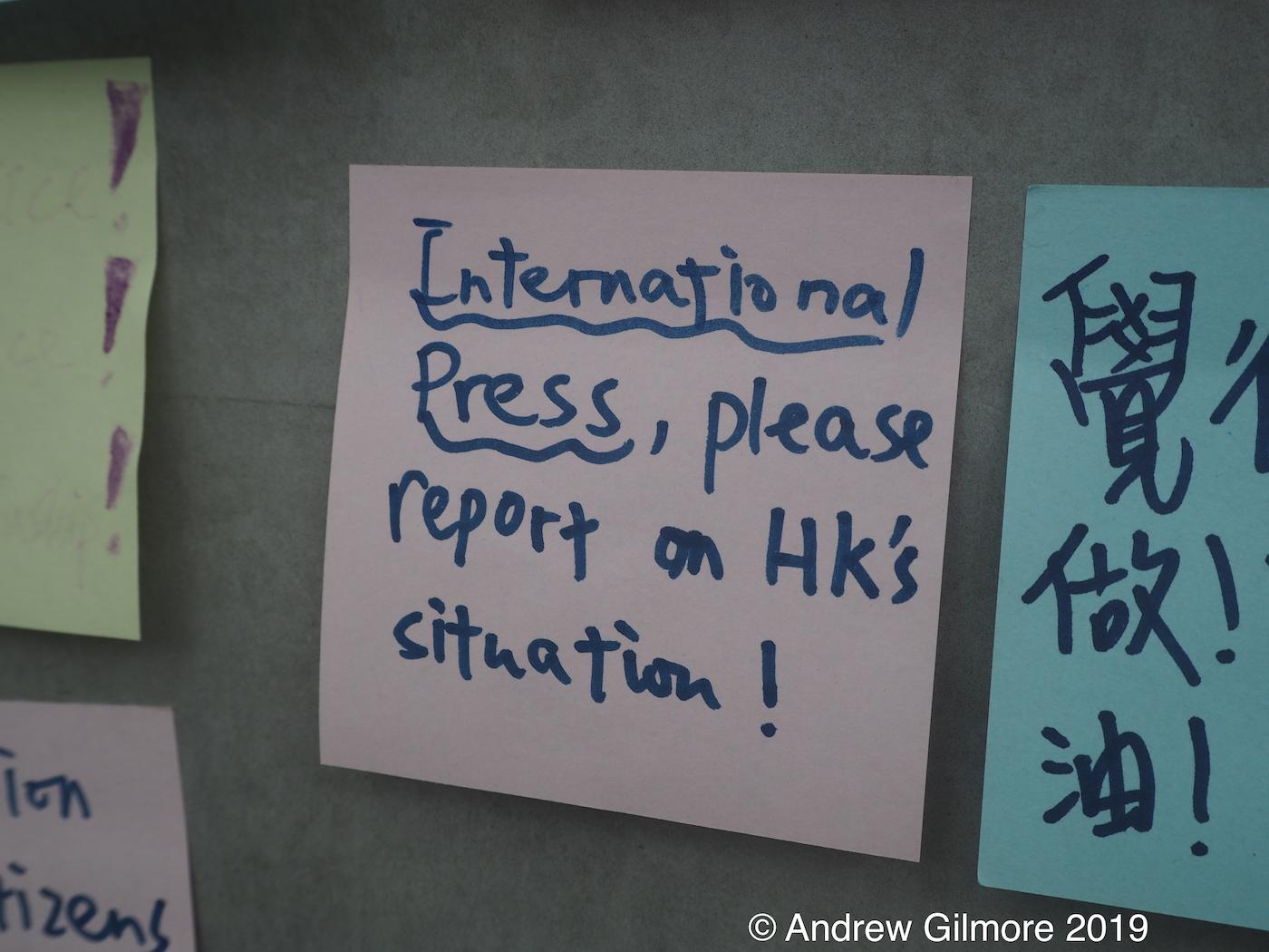 Hong Kong protestors please