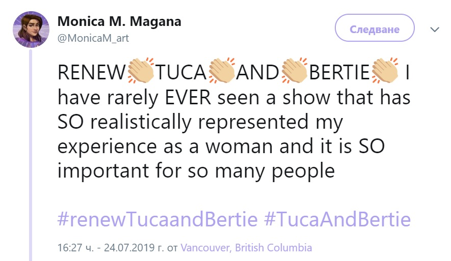 Tweet supporting Tuca & Bertie